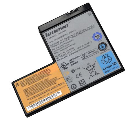 Lenovo 42t4576 Battery Photo