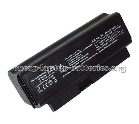 Compaq Presario cq20-112tu Battery Photo