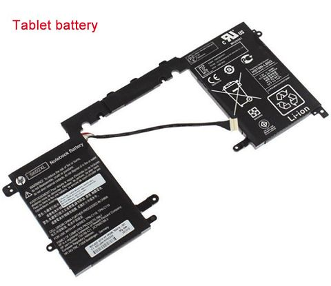 Hp Tpn-c118 Battery Photo